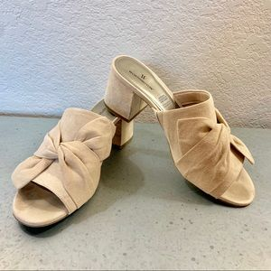 Worthington Freemont Nude Knotted Womens Mules